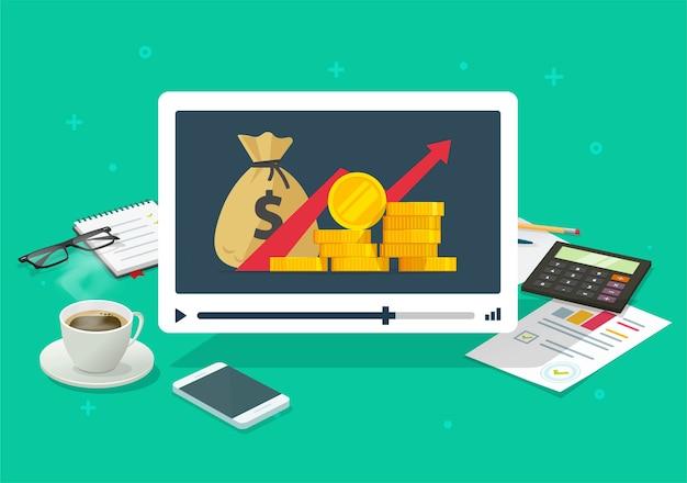 オンラインでの投資ウェビナーの学習ビデオコース、株式市場のトレーディングトレーニング研究教育レッスン