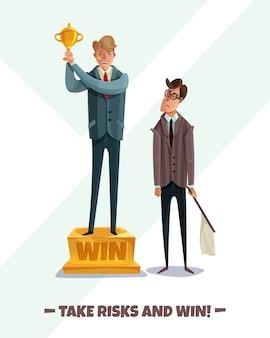 投資家のビジネスの勝者と敗者のキャラクター2人の男性のビジネスマンのキャラクターを持つ男性がリスクを負って勝つ