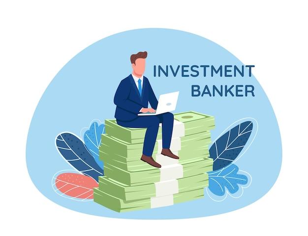 お金の山に座っている投資家2dwebバナー、ポスター。投資銀行家のフレーズ。漫画の背景にフラットなキャラクター。ノートパソコンの印刷可能なパッチ、カラフルなweb要素で働くビジネスマン