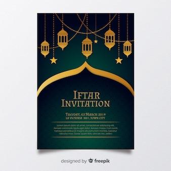 Ифтар invitatio