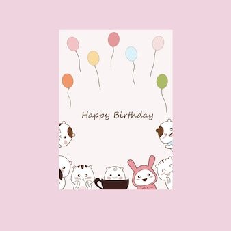 Invitation birthday party with cute cartoons
