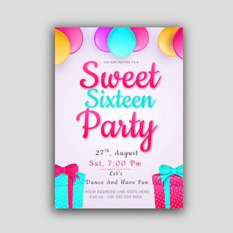 邀请卡设计为甜蜜的16党庆祝活动