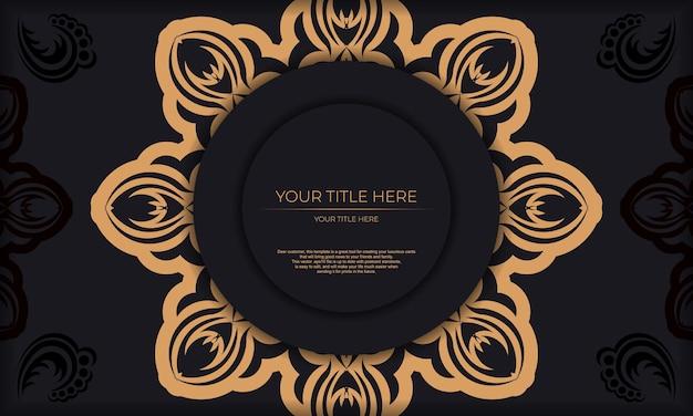 그리스 패턴으로 초대 카드 디자인입니다. 빈티지 장식품과 디자인을 위한 장소가 있는 검은색 템플릿 배너.