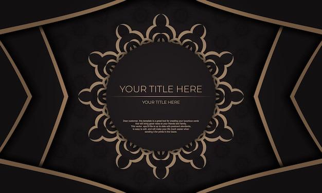 고급스러운 장식품이 있는 초대장 디자인. 그리스 장식품과 디자인을 위한 장소가 있는 검은색 벡터 배경.