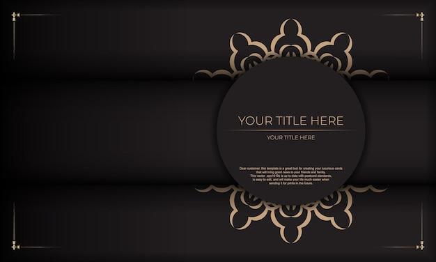 고급스러운 패턴의 초대장 디자인. 그리스어 장식품과 텍스트를 위한 장소가 있는 검은색 배너.