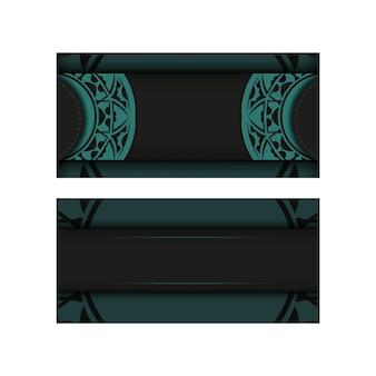 あなたのテキストと抽象的なパターンのためのスペースを持つ招待カードのデザイン。青いパターンで豪華なベクトルのすぐに印刷できる黒い色のはがきのデザイン。
