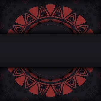 텍스트 및 추상 패턴을 위한 공간이 있는 초대 카드 디자인. 빨간색 그리스 패턴이 있는 고급스러운 벡터 인쇄 준비가 된 검은색 엽서 디자인.