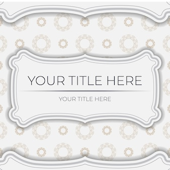 あなたのテキストと抽象的なパターンのためのスペースを持つ招待カードのデザイン。ベージュのパターンで豪華なベクトルのすぐに印刷できる白い色のはがきのデザイン。