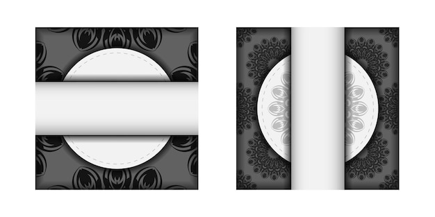 텍스트와 검은색 장식품을 위한 공간이 있는 초대 카드 디자인.