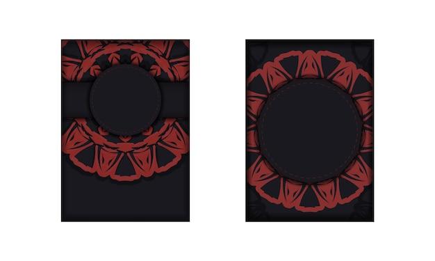 텍스트와 장식품을 위한 공간이 있는 초대 카드 디자인. 벡터 black 색상은 그리스 패턴이 있는 엽서 디자인입니다.