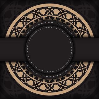 텍스트와 빈티지 패턴을 위한 공간이 있는 초대 카드 디자인. 그리스 패턴으로 고급스러운 벡터 인쇄 준비가 된 블랙 컬러 인사말 카드 디자인.