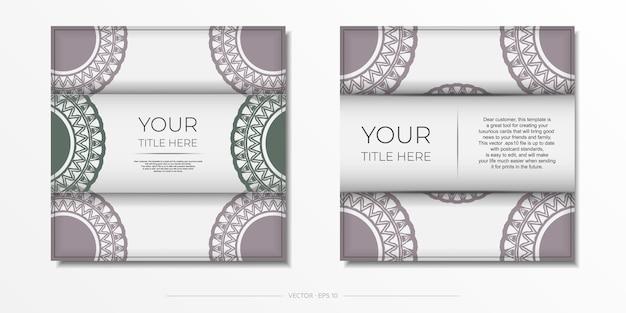 あなたのテキストとビンテージパターンのためのスペースを備えた招待カードのデザイン。ダークギリシャの装飾が施された豪華な白いポストカードのデザイン。