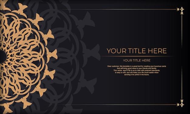 빈티지 패턴으로 초대 카드 디자인입니다. 고급스러운 그리스 장식과 텍스트를 위한 장소가 있는 검은색 배너.