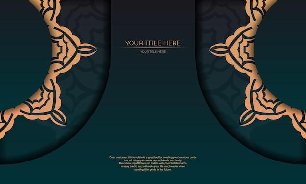 빈티지 패턴으로 초대 카드 디자인입니다. 고급 장식품과 디자인을 위한 장소가 있는 짙은 녹색 템플릿 배너.