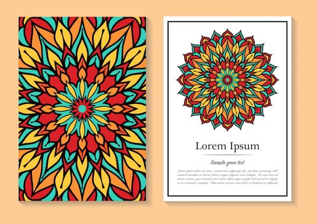 招待カードのデザイン