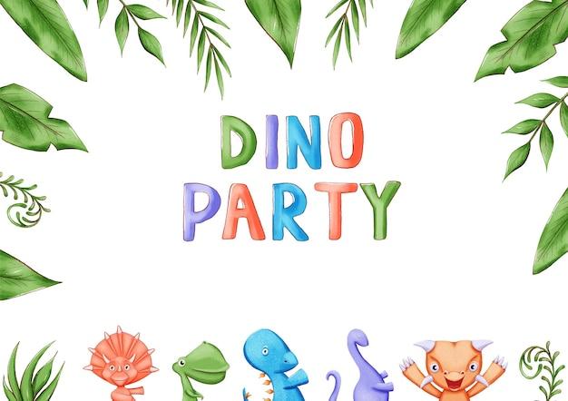 ディノパーティーの招待状またはポスター。カラフルな恐竜のイラスト。