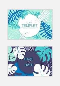 招待状カードのデザインテンプレート