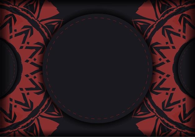 あなたのテキストと抽象的な飾りのための場所と招待状のテンプレート。赤いギリシャのパターンで黒の豪華なすぐに印刷できるポストカードのデザイン。
