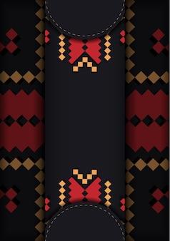 あなたのテキストとヴィンテージの装飾品のための場所と招待状のテンプレート。スロベニアのパターンが施された黒の豪華なすぐに印刷できるポストカードデザイン。