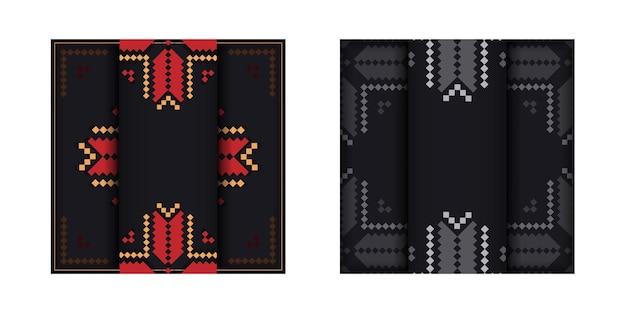 Шаблон пригласительного билета с местом для текста и старинных украшений. роскошный векторный дизайн открытки черного цвета со словенским орнаментом.
