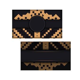 Шаблон пригласительного билета с местом для текста и старинных украшений. векторный дизайн открытки черного цвета со словенским орнаментом.