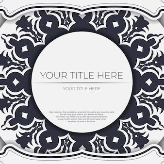 Шаблон пригласительного билета с местом для текста и старинных украшений. векторный дизайн открытки белого цвета с греческим орнаментом.
