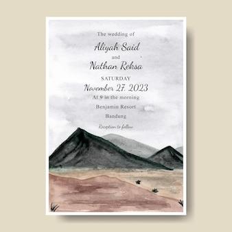 水彩山の風景の背景と招待カードテンプレート