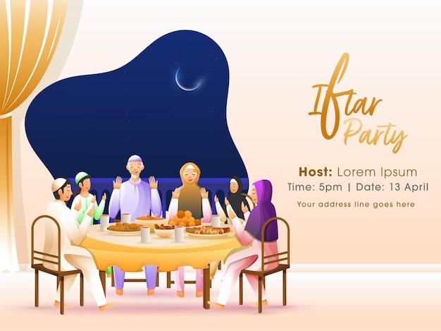 집에서 라마단 축제 기간 동안 iftar 저녁 식사 전에기도하는 이슬람 가족과 초대 카드.