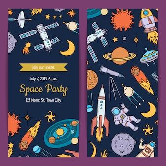 Приглашение на день рождения с копией пространства