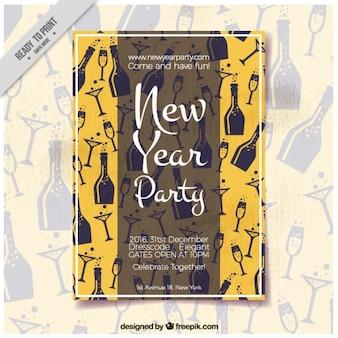 Приглашение на вечеринку новый год в стиле винтаж