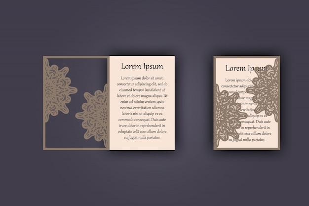 Приглашение или поздравительную открытку с орнаментом из кружева.