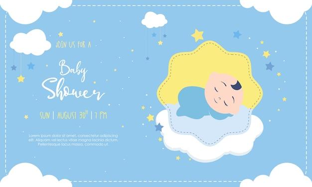 소년 베이비 샤워 디자인 일러스트 레이션을위한 초대장 템플릿