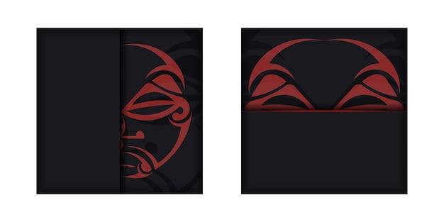 텍스트를 위한 장소와 폴리제니안 스타일 장식의 얼굴이 있는 초대장 템플릿. 신 장식의 마스크와 함께 검은 색 엽서의 고급스러운 벡터 디자인.