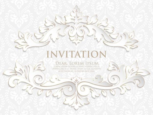 抽象的な装飾品の招待状のテンプレート