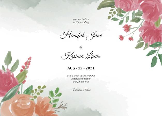 花のフレームと水彩の背景を持つ招待状のテンプレート