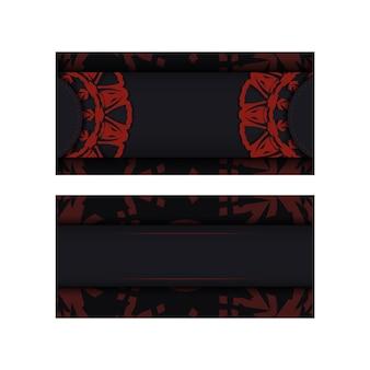 あなたのテキストと装飾のための場所と招待状のテンプレート。ギリシャの飾りとポストカードblack色のベクトルベクトルデザイン。