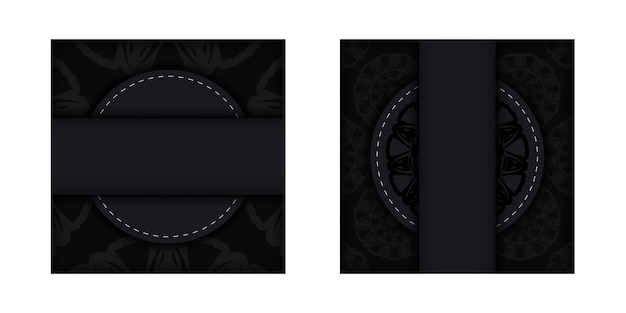 Invitation template with place for your text and ornament. vector ready to print postcard design black colors with greek patterns.