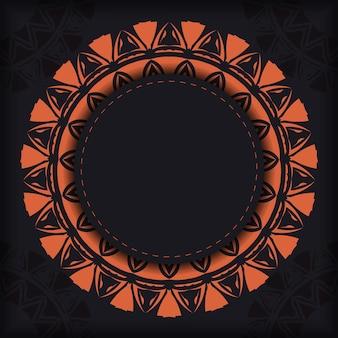 あなたのテキストと抽象的なパターンのためのスペースを持つ招待状のテンプレート。オレンジ色のパターンで黒い色のはがきの豪華なベクトルデザイン。