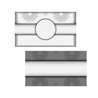 텍스트 및 검정 패턴을 위한 공간이 있는 초대 템플릿입니다. 벡터 디자인 엽서 만다라와 흰색 색상입니다.