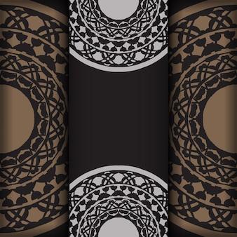텍스트 및 빈티지 패턴을 위한 공간이 있는 초대 템플릿입니다. 그리스 패턴이 있는 검은색 엽서의 고급스러운 벡터 디자인.