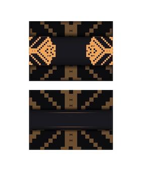 Шаблон приглашения с пространством для текста и старинных узоров. векторный дизайн открытки в черном цвете со словенскими узорами.