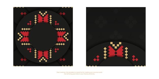 あなたのテキストとビンテージパターンのためのスペースを持つ招待状のテンプレート。スロベニアのパターンと黒のポストカードのベクトルデザイン。