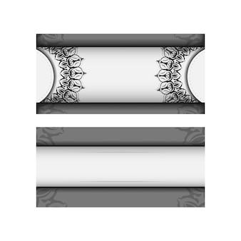 텍스트와 빈티지 패턴을 위한 공간이 있는 초대 템플릿입니다. 벡터 디자인 엽서 만다라와 흰색 색상입니다.