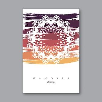 Приглашение, шаблон свадебной открытки с рисованной мандалы, красочный фон гранж. винтажный декоративный элемент в восточном стиле. индийский, азиатский, арабский, исламский, османский мотив.