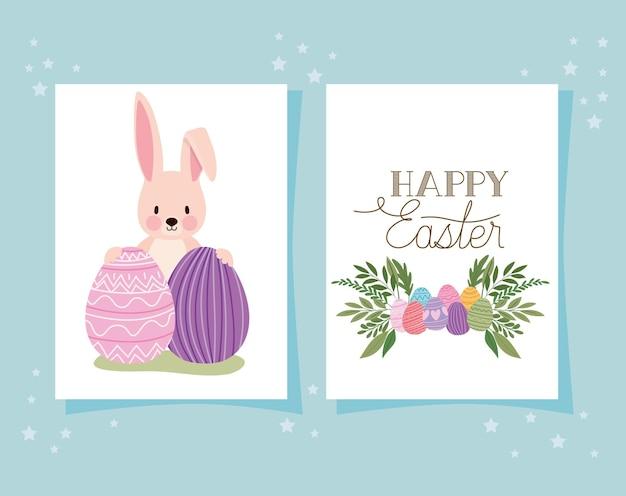 幸せなイースターのレタリングと2つのイースターの卵のイラストデザインでかわいいボニーの招待状