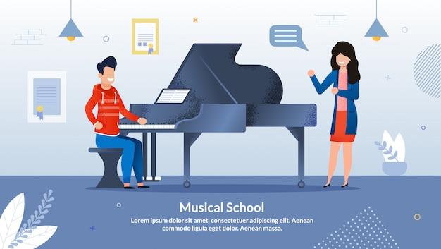 Invitation written music school bright banner