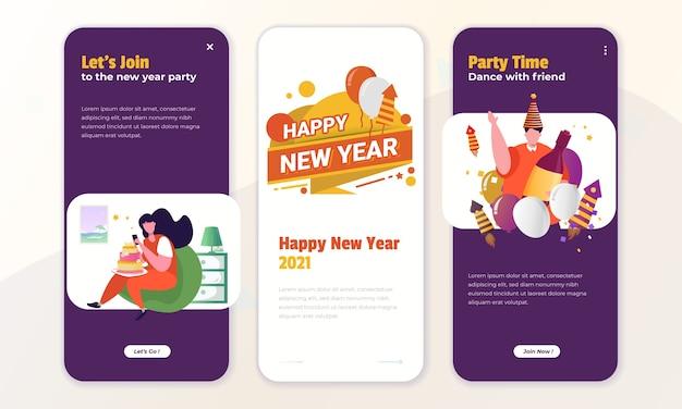 オンボードスクリーンのコンセプトで新年を祝うために友達を招待する