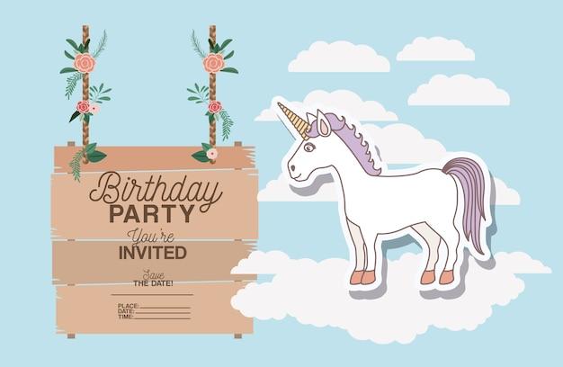 招待状の誕生日パーティーカード(ユニコーン付き)
