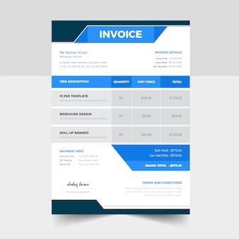 Invoice design template   creative and unique theme