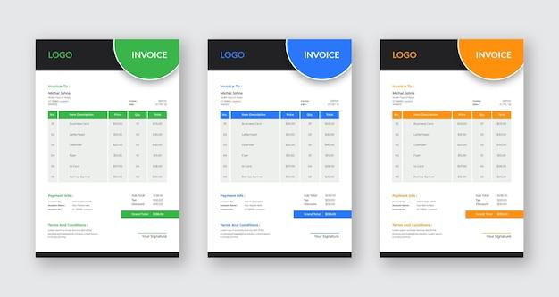 Счет-фактура современный бизнес-дизайн